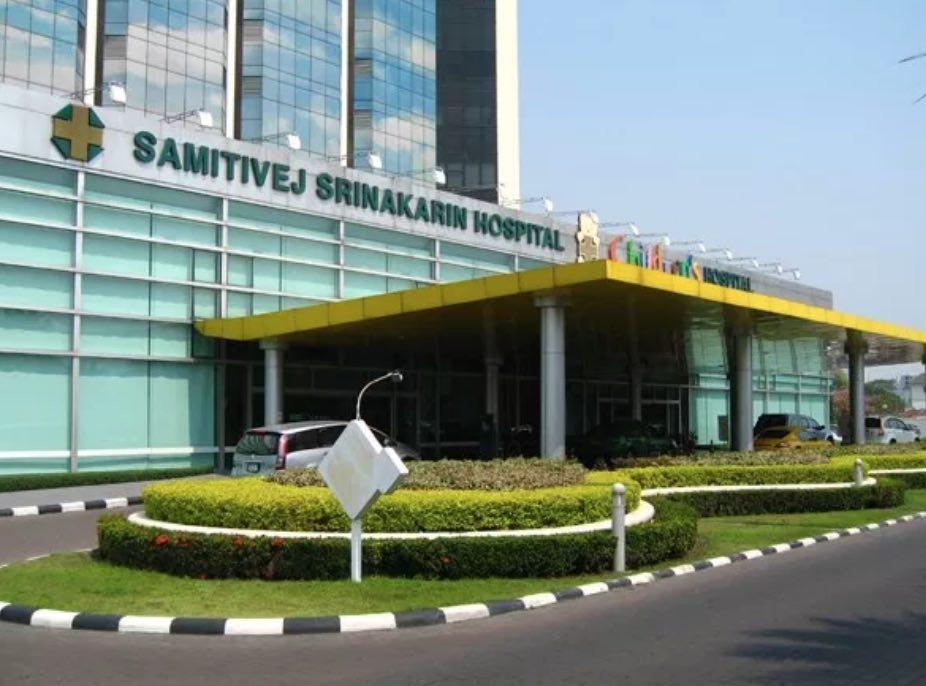 علاج العقم في تايلند 1