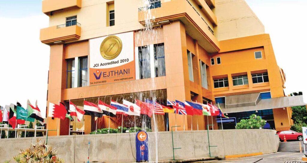 مستشفى فيجثاني في تايلند